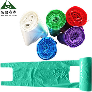 Custom Printed Clear C Fold HDPE Biodegradable Supermarket Plastic T shirt  Bags on Roll