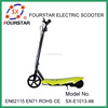 T bar strong children surfing electric scooter ,new design mini scooter