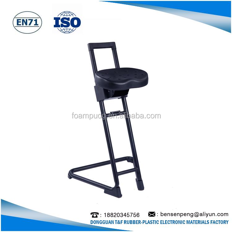 Fabulous nuovo disegno di sedersi stare sedia ergonomica sedia da ufficio sedersi supporto - Sgabelli ergonomici ikea ...