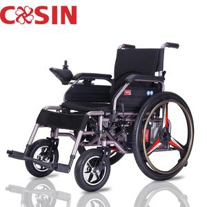 24 Inch Solid Wheels Folding Power Wheelchair Lithium Ion Battery