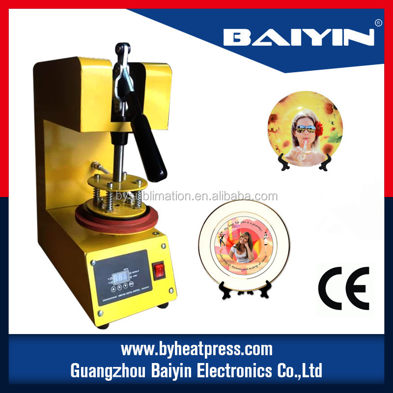 Heat Transfer Paper Printing Machine Wholesale, Printing Machine ...