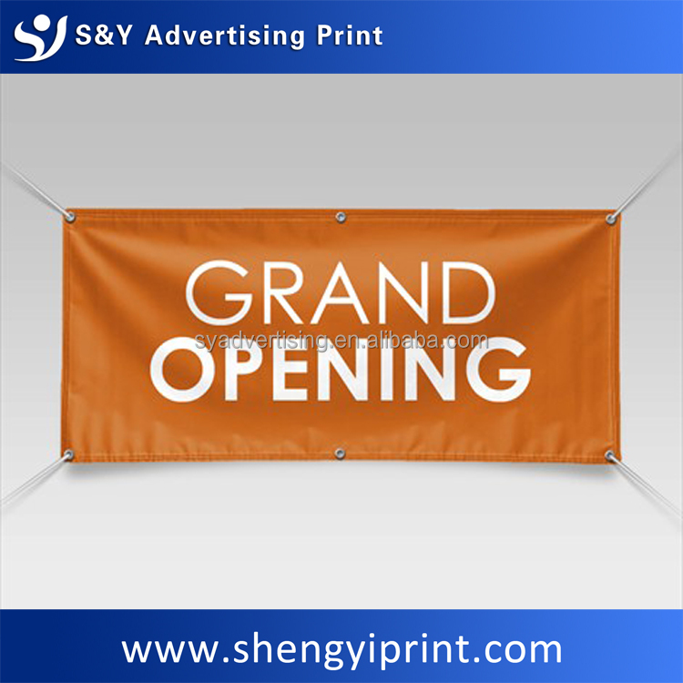 sample welcome banner
