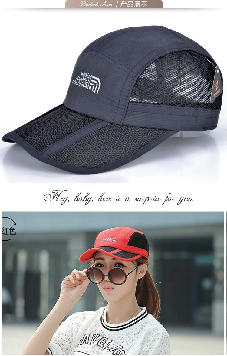 Wholesale-Summer Folding Cap Breathable Mesh Baseball Cap Women And ... 35472bc12ac9