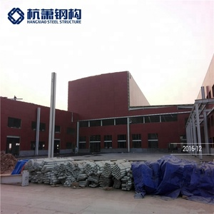 China prefabricated Competitive Prefab Steel Structure frame Building Workshop Design