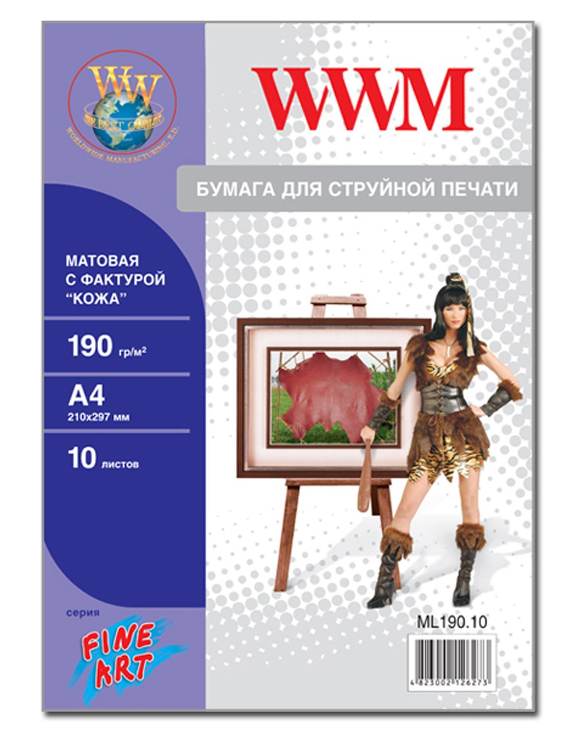 """Photo Paper Matte WWM """"SKIN"""", 11,7 x 8,3 Inches, 190gsm, 10 Sheets (ML190.10); High Quality, For Any Desktop Inkjet Printers, Excellent White Inkjet Printer Photo Paper for Printing Color Images, Gloss Coated, Pack of 10, 190gsm, Whiteness 96%, Brightness 108% on 457nm, Size 11,7x8,3 Borderless."""