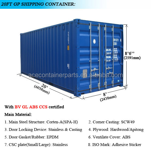 Maten 20ft container