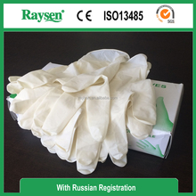 Precision Disposable Products Disposable Latex/Powder Free latex Medical Exam Gloves