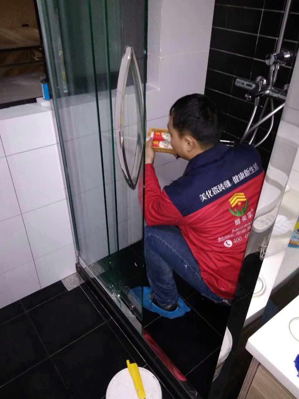 Mixing Porcelain Waterproof Ceramic Epoxy Bathroom Shower ...