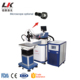 200 watt high precision automatic yag laser welding machine for metal mould repair