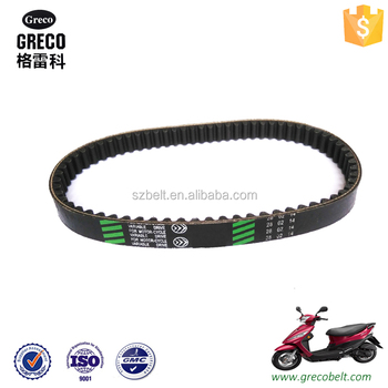24g-17641-00 drive belt 17641 suit for yamaha jog 50cc scooter