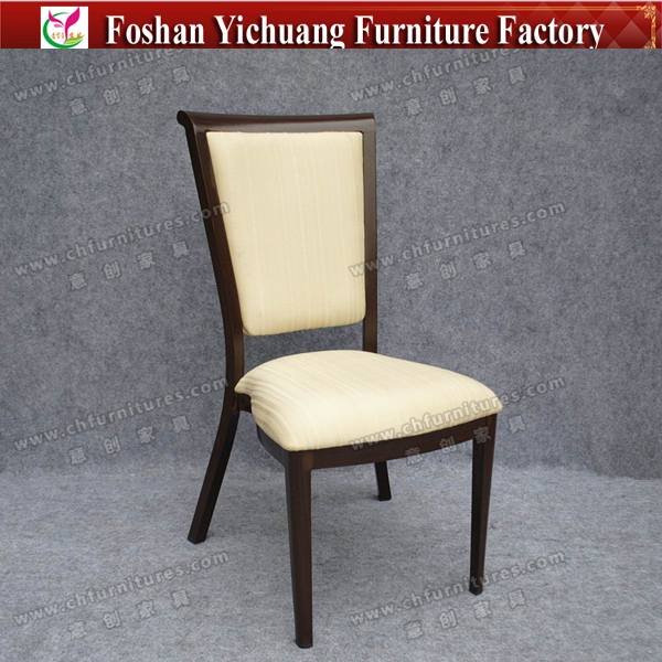 Imitation Wood Square Back Chair Foshan China Furniture YC-E60-04