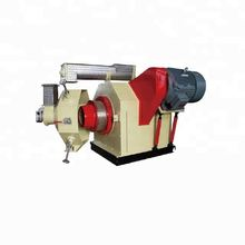 High price pigeon feed pellet machine/fish farm feed pellet extruder/fish farm feed