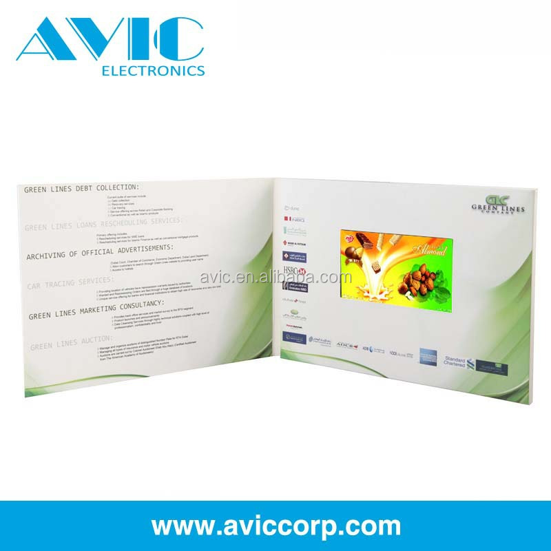 Invitation Lcd Advertising Brochure Booklet  Promotional Brochure
