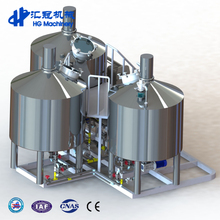 High Quality Micro 200 l Commercial Craft Beer Brewery Producing Equipment