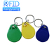 Waterproof ABS UID programmable rewritable EM4305 125 Khz proximity rfid keyfob / key fob tag for contactless access control