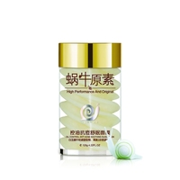 OEM snail element series whitening face cream oily skin