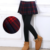 S64091B 2018 girls culottes children's leggings fake two pieces of winter baby version of the lattice Slim leggings