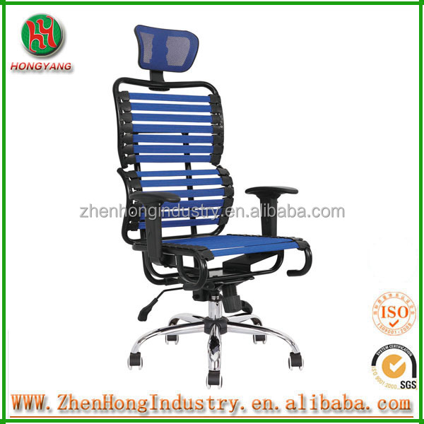 2016 Modern bungee chair Lumber support and the head rest/elastic chair