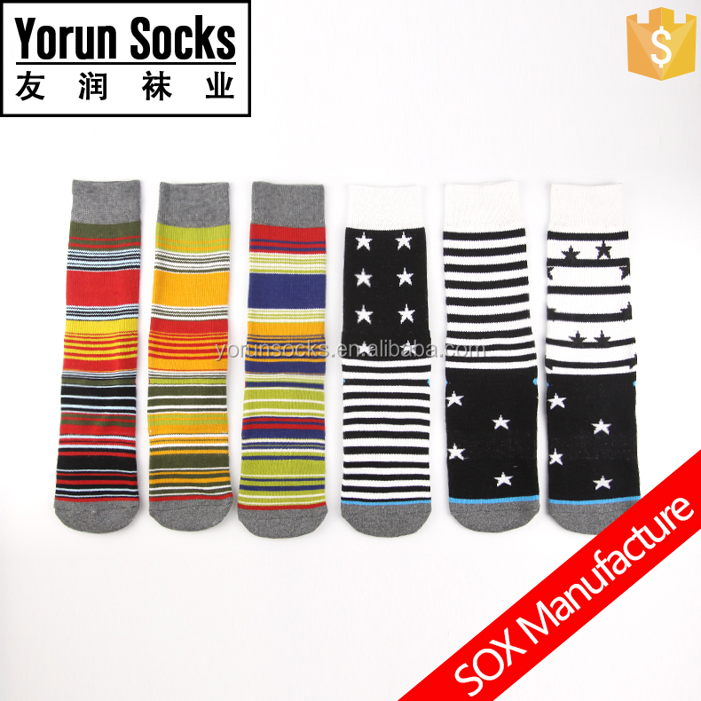 high quality custom wholesale strips socks children socks