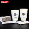 16oz white Kraft paper cup sleeve for hot coffee
