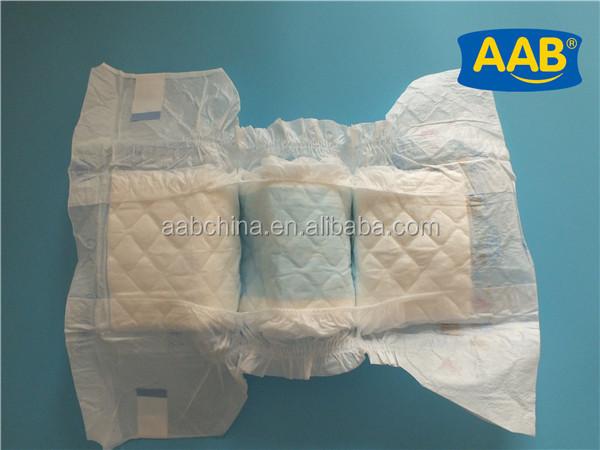 m dchen windel f r armenien babywindel produkt id 60066156753. Black Bedroom Furniture Sets. Home Design Ideas