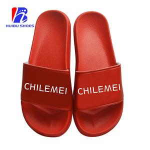 61f9191600a6 China china slipper for mens wholesale 🇨🇳 - Alibaba