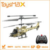 2015 Hot Sale Toys Hobbies 3.5 Channel Infrared Control Helicopter With Gyroscope Cheap Airplane RC Toys For Kids