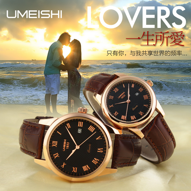 2014 luxury men watches 100m waterproof watch