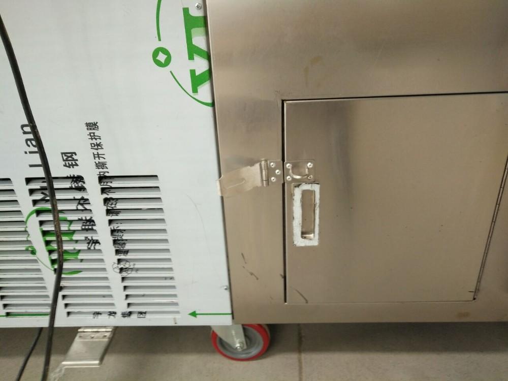 HTB1nerhSIbpK1RjSZFyq6x qFXa5 - 2019 New style Single Round Pan With sink and refrigerator  business fried  ice cream rolls machine