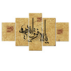 New 5 Panels Arabic Islamic Calligraphy Art Oil Painting On Canvas