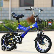 hot sale high quality old fashion children bicycle for 8 years old child for sale .