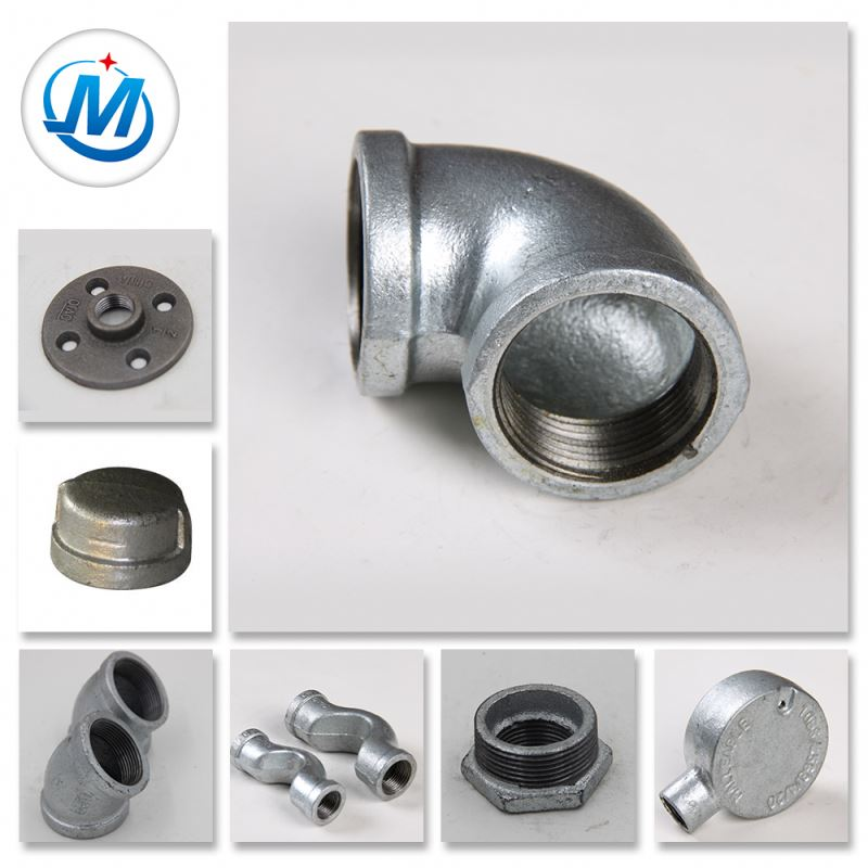 British Standard GI Galvanized Threaded Mallable Pipe Fittings For Casting Iron