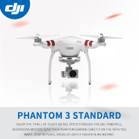 Original DJI Phantom 3 Standard wholesale directly from DJI factory