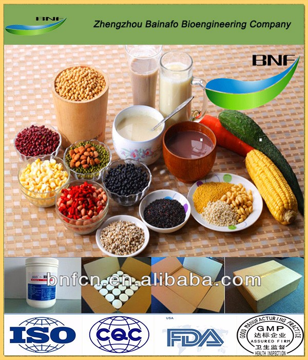 High Effective soy milk preservatives polylysine