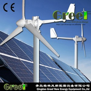 2016 new ! 300w horizontal wind turbine, 12v mini windmill for home use, low wind speed