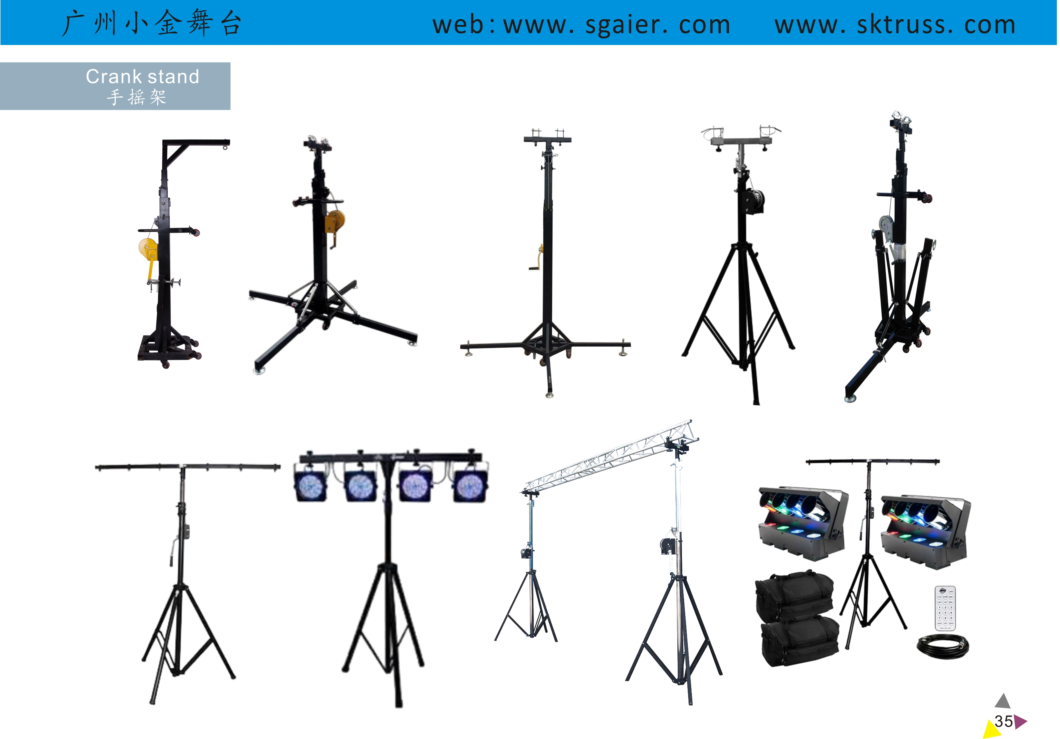 Hand manual crank portable lighting truss lift/light tower/metal stand