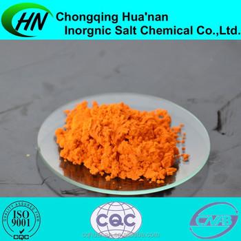 High Purity 98 0%~99 0%lead Ii Chromate Formula,Cas: 7758-97-6 - Buy Lead  Chromate,Lead Chromate Formula,Lead Ii Chromate Formula Product on