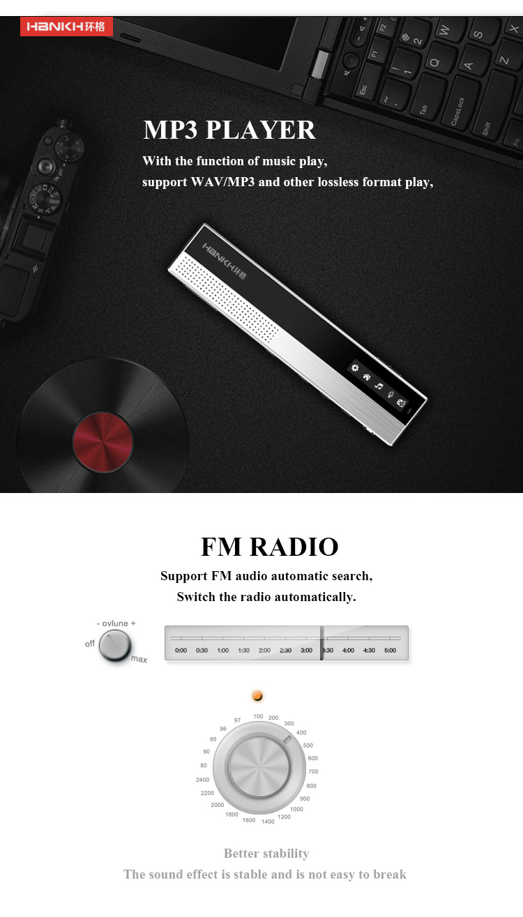 multi-function FM radio long distance memo 16gb digital voice recorder