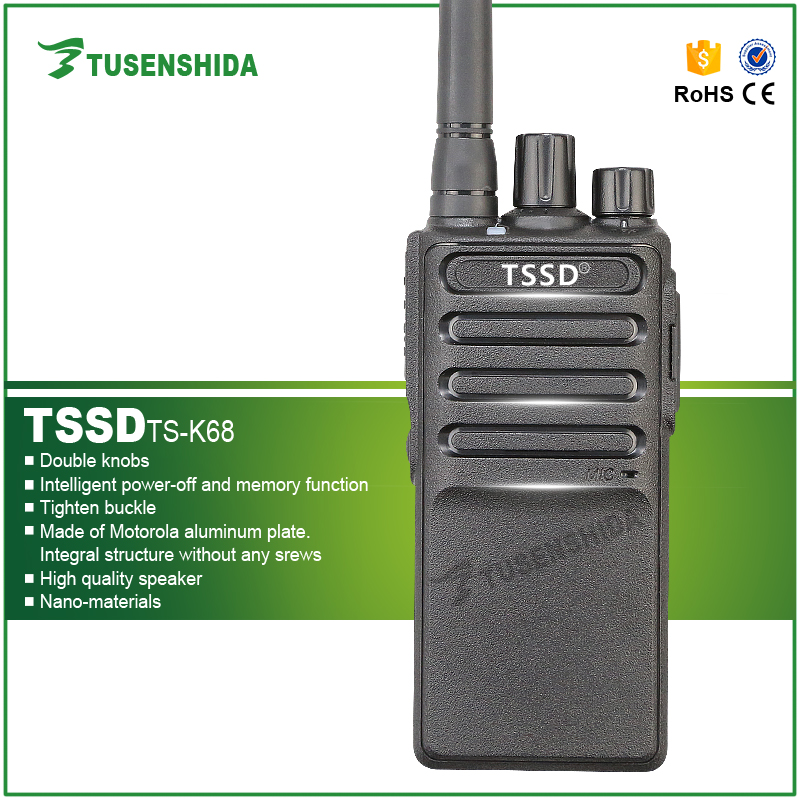 Dustproof Portable Handheld Long Range Strong Anti-interference Two Way Radio 16-Channel for Outdoor Hiking Camping Activities