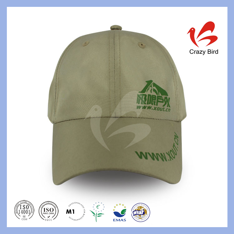 Genuine Stock Flexfit Baseball Caps Uk Having Good Sense Economical Personalized Cap