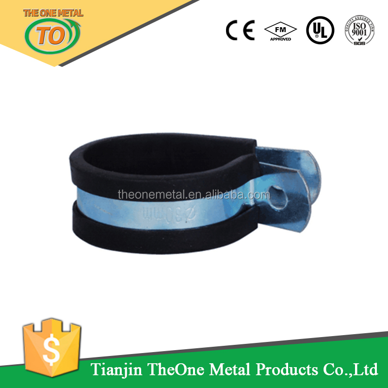 black rubber lined pipe clamps tape clamps in different material