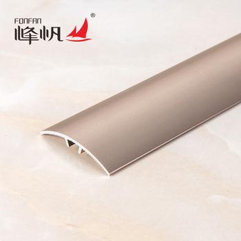 Aluminum Transition Carpet Strips to Tile Trim