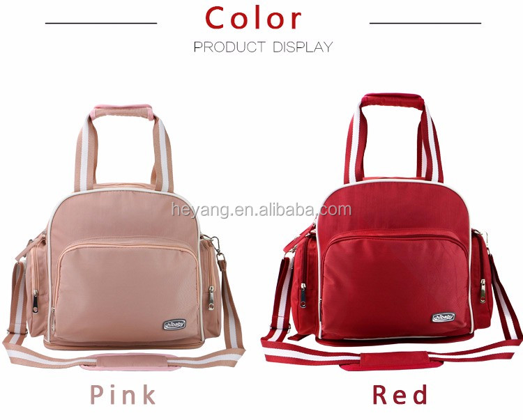 2016 pink baby cute fashion nylon diaper bags HY-1309