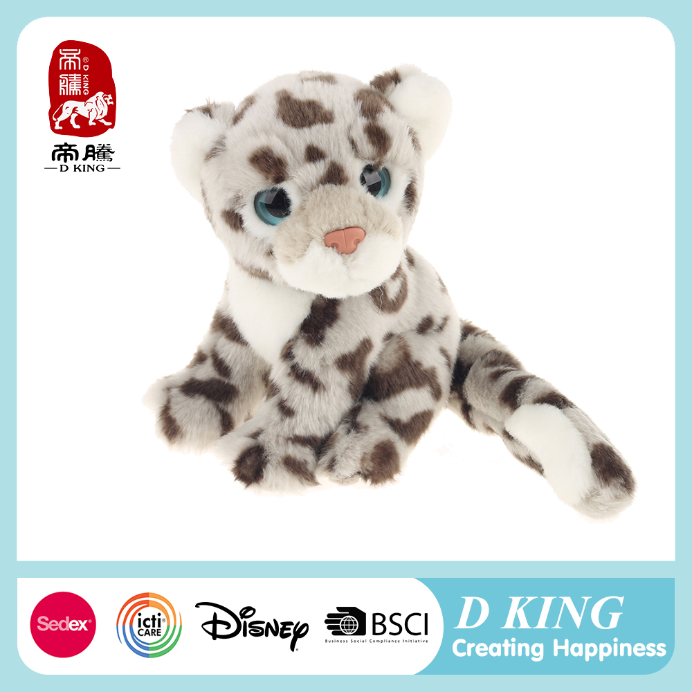 AZO free plush soft stuffed animals toy leopard for boys Chinese manufacture