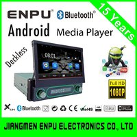 1 Din Android 7 inch Indash Car MP4 Player
