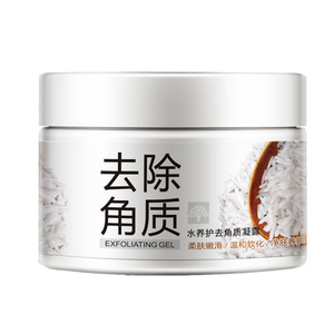 Bioaqua Facial Exfoliating Cream Deeply clean Brighteing Exfoliating Gel Massage Cream