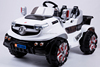 Electric Kids Car 2016 Armor Car Style
