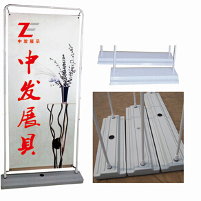 Outdoor water base x stand banner aluminum x-frame banner