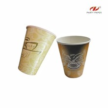 Big size paper coffee cups paper cups wholesale holders oz S Corrugated disposable paper cup