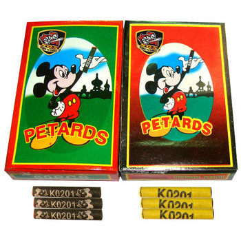 Wholesale powerful thunder bomb 1 firecrackers petards.jpg 350x350